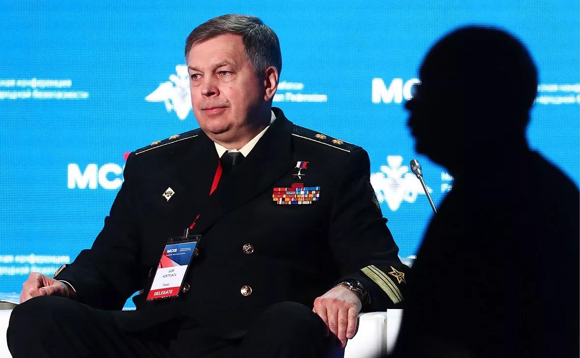Вице-адмирал Игорь Костюков