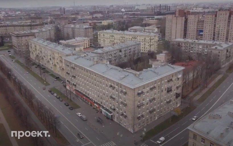 Дом на Краснопутиловской улице Санкт-Петербурге, в котором Цилевич проживала в конце 90-х