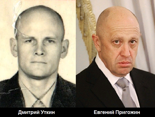 Вагнер (Уткин) и повар Путина Пригожин