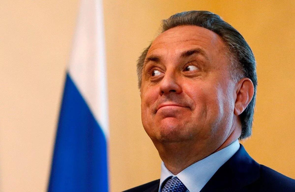 Экс. министр спорта РФ Мутко