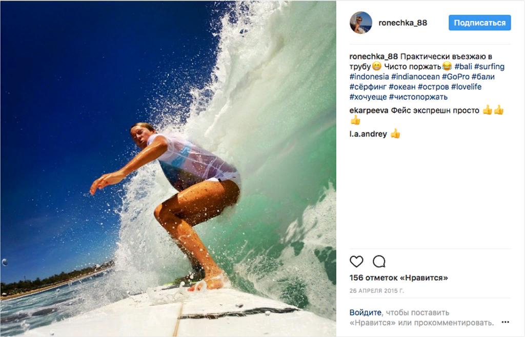 Вероника Нарышкина