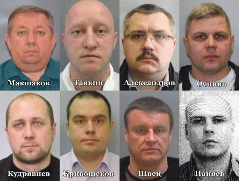 Команда отравителей Навального из числа сотрудников российских спецслужб. Кадр из расследования Bellingcat, Insider, Spiegel и CNN