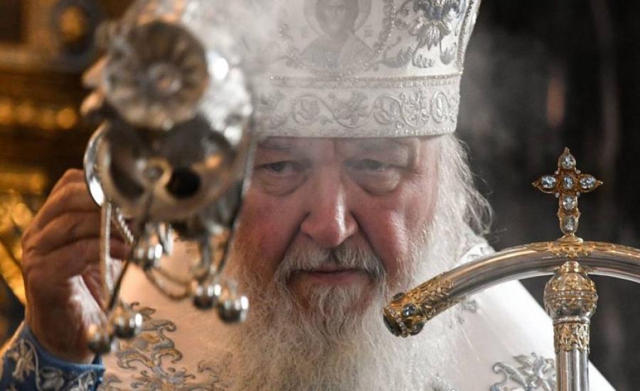 недвижимость патриарха в россии и за рубежом