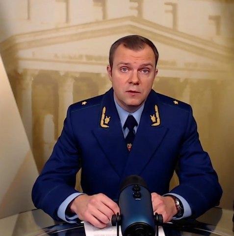 Александр Куренной Генпрокуратура
