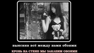 0_64c0b_d03e573a_orig