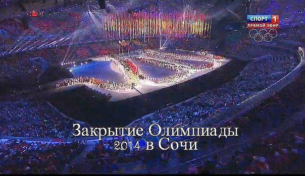 Allah-olimpiada-sochi