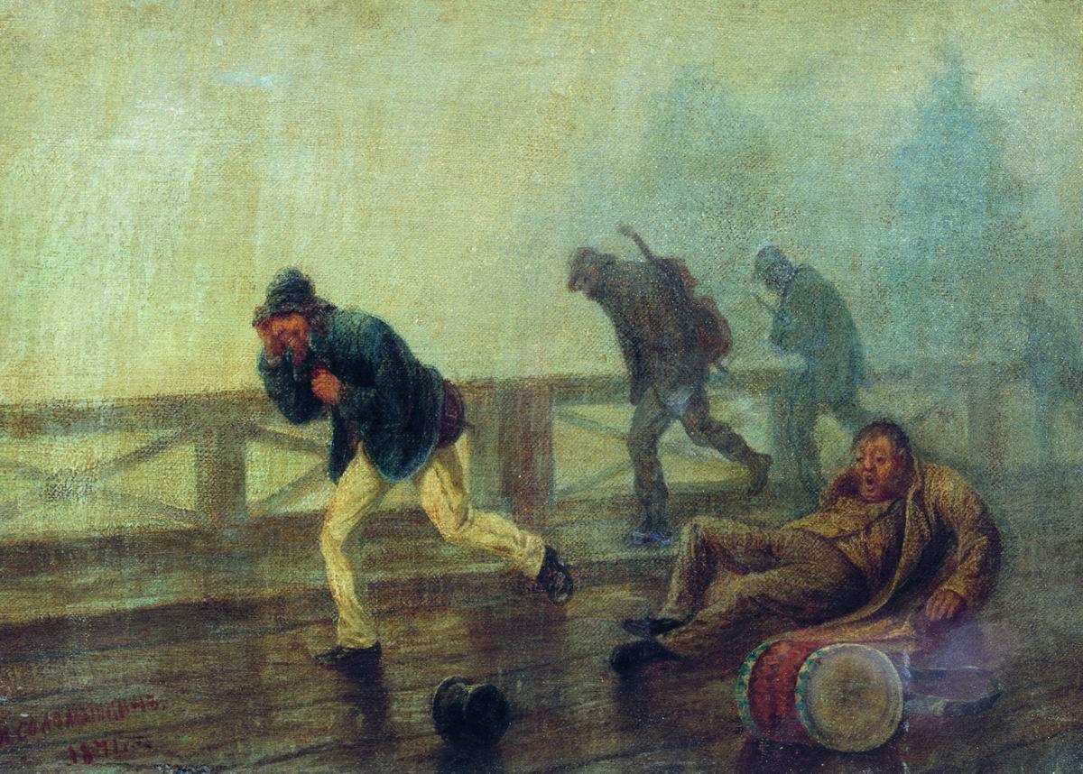 Бродячие актеры. 1871
