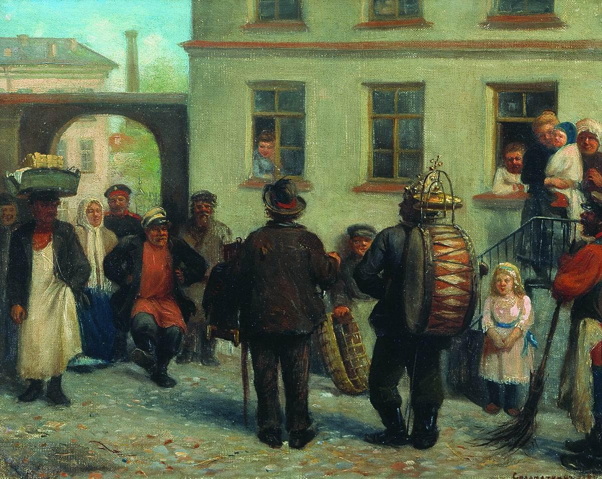 Бродячие музыканты. 1870