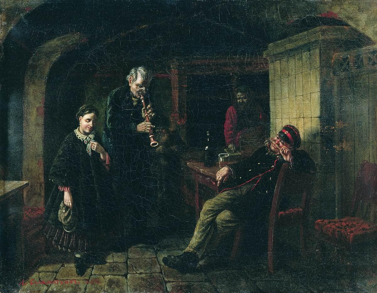 В погребке. 1864