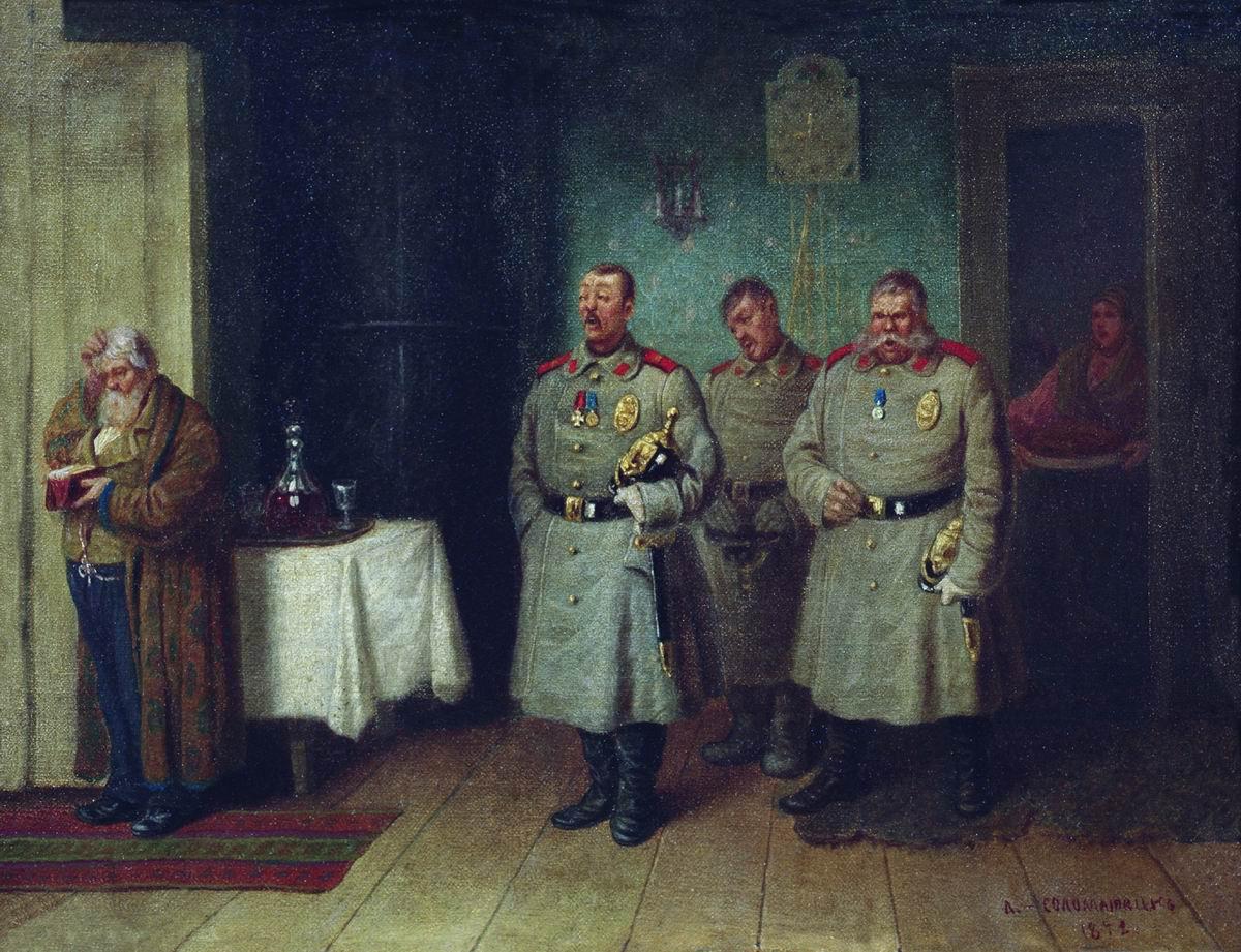 Городовые-христославы. 1872