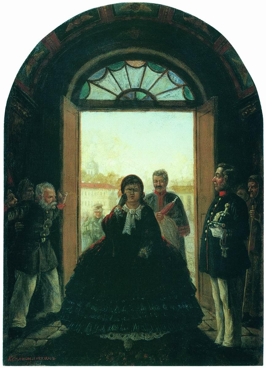 Губернаторша, входящая в церковь. 1864
