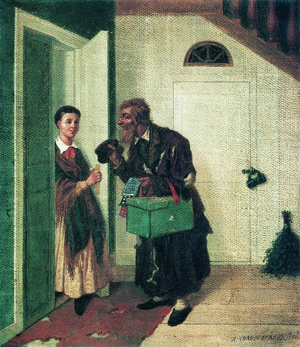 Еврей-коробейник. 1867