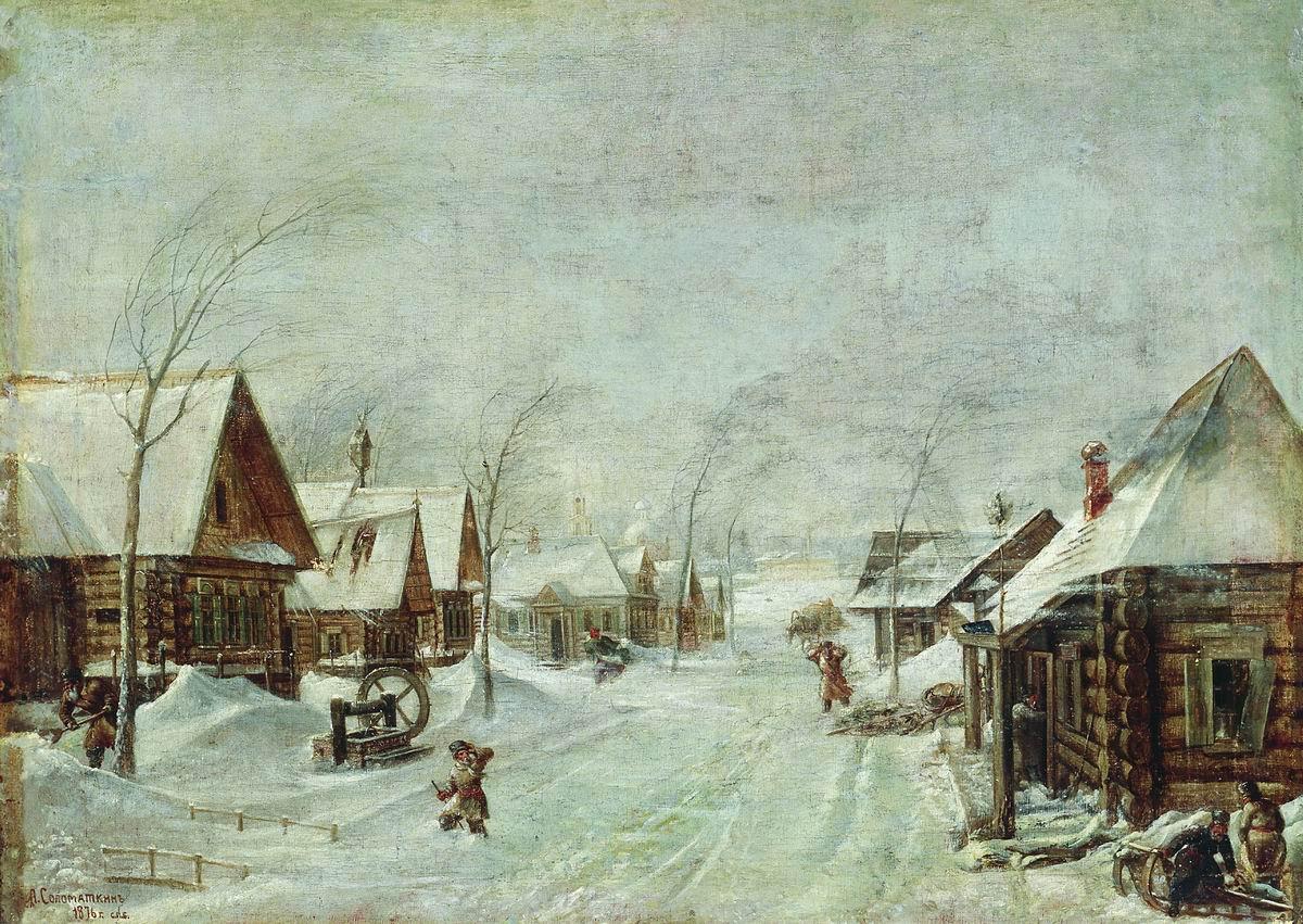 Зима. Метель. 1876