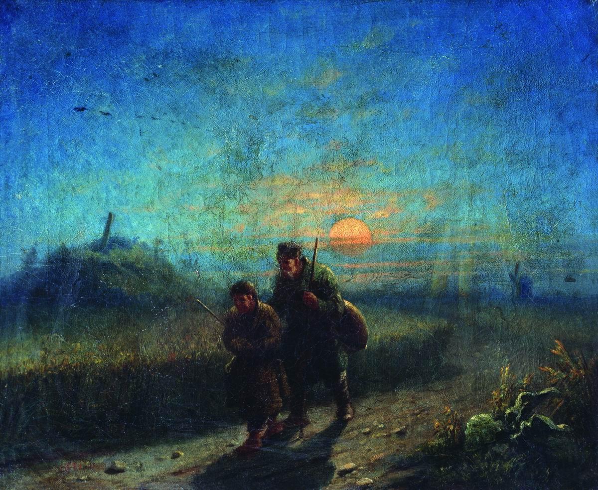 Кобзарь. 1871