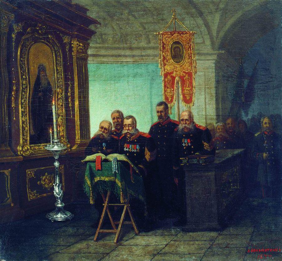 На клиросе. 1877