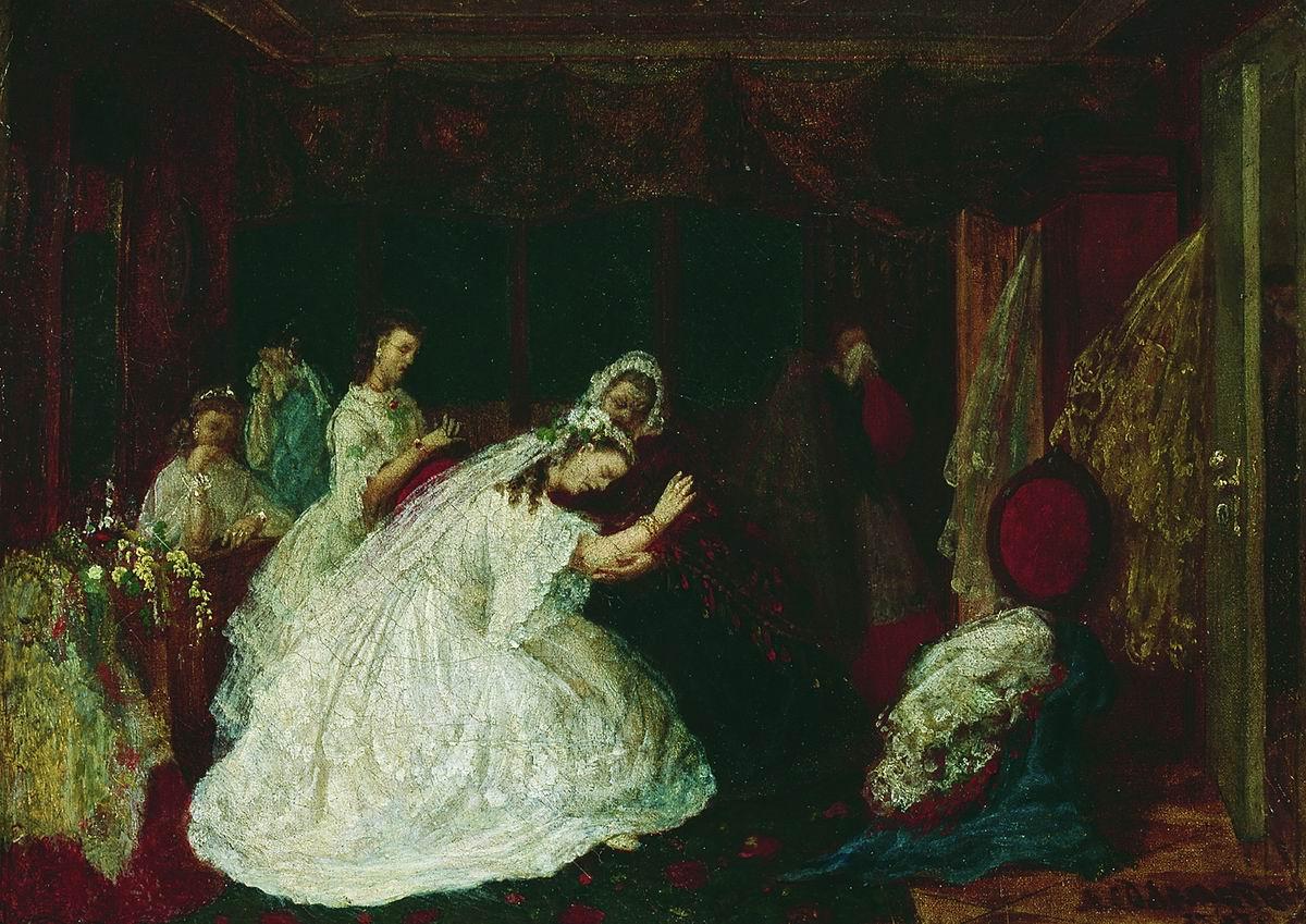 Невеста. 1867
