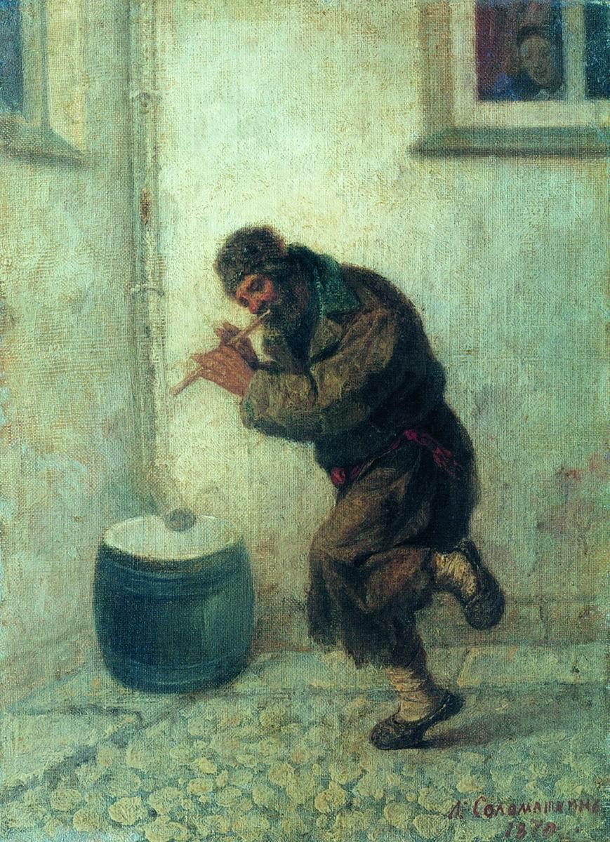 Нужда скачет, нужда плачет, нужда песенки поет. 1870