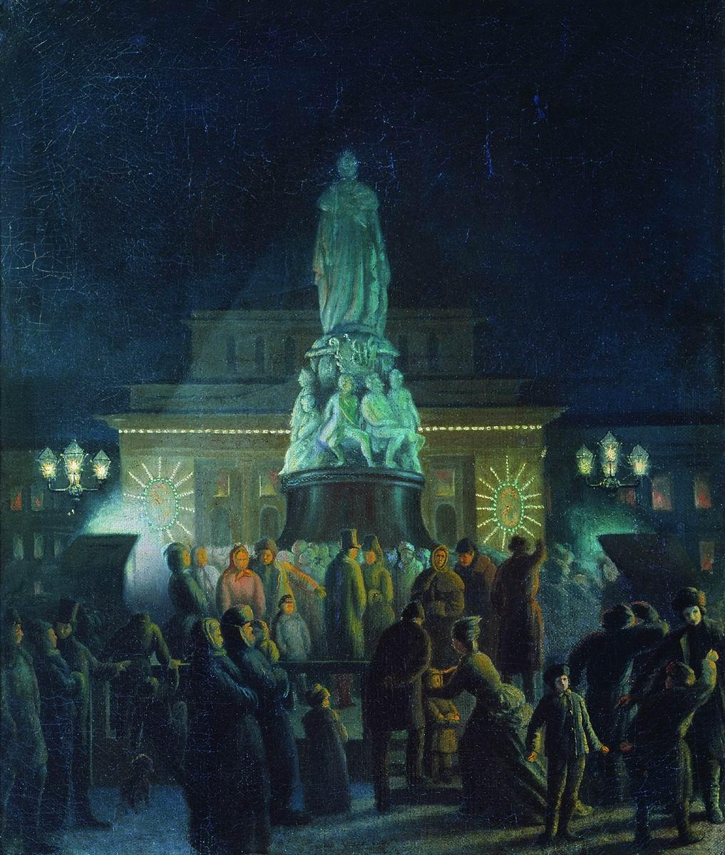 Открытие памятника Екатерины II. 1873