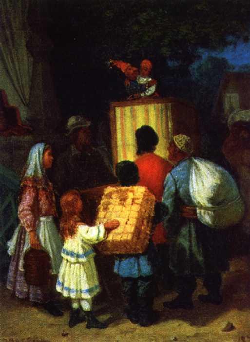 Петрушка. 1878