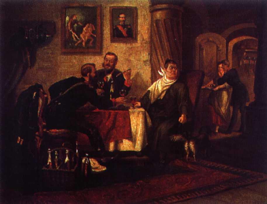 Пирушка. 1878