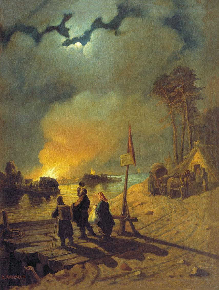 Пожар в деревне. Сцена у парома (Пожар на Волге). 1870