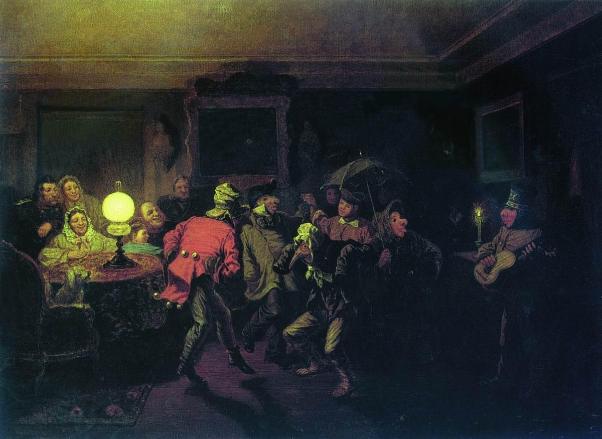 Ряженые. 1873