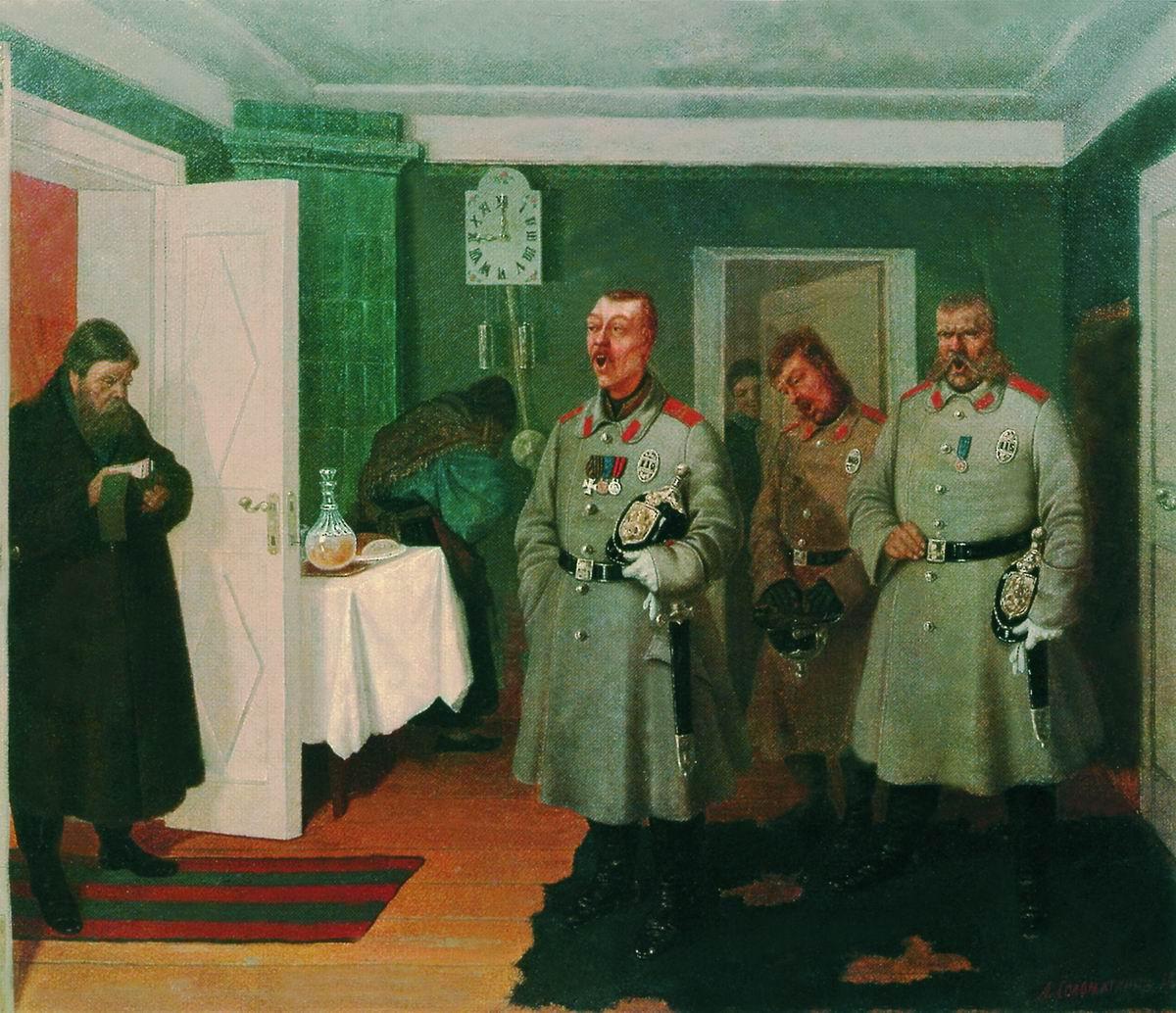 Славильщики-городовые. 1867
