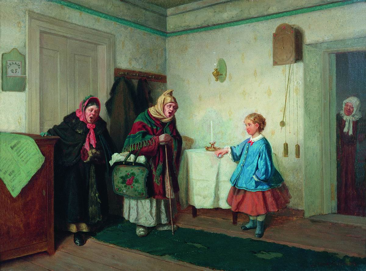 Славильщицы. 1868