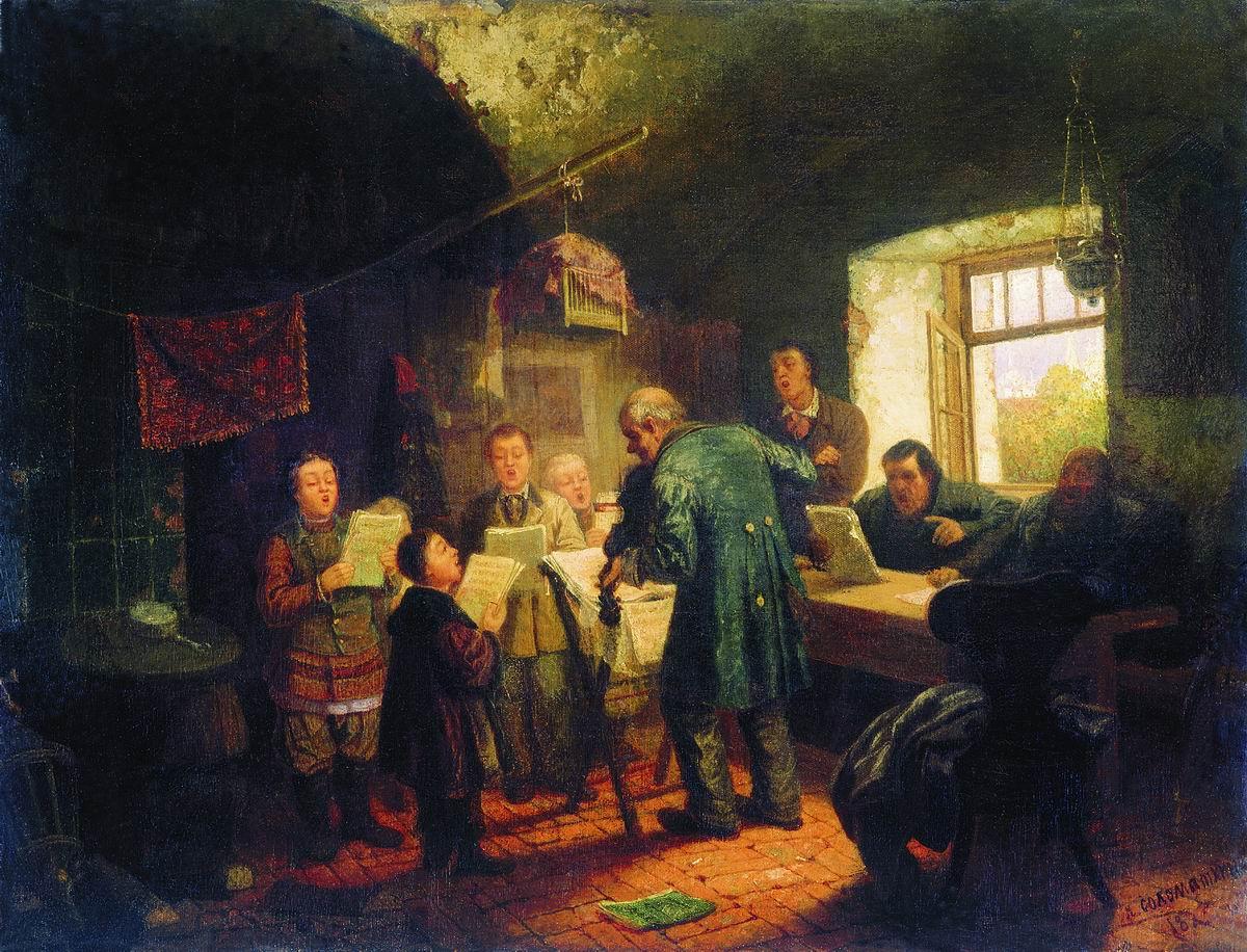 Спевка. Урок пения (Спевка в сторожке церковной). 1875