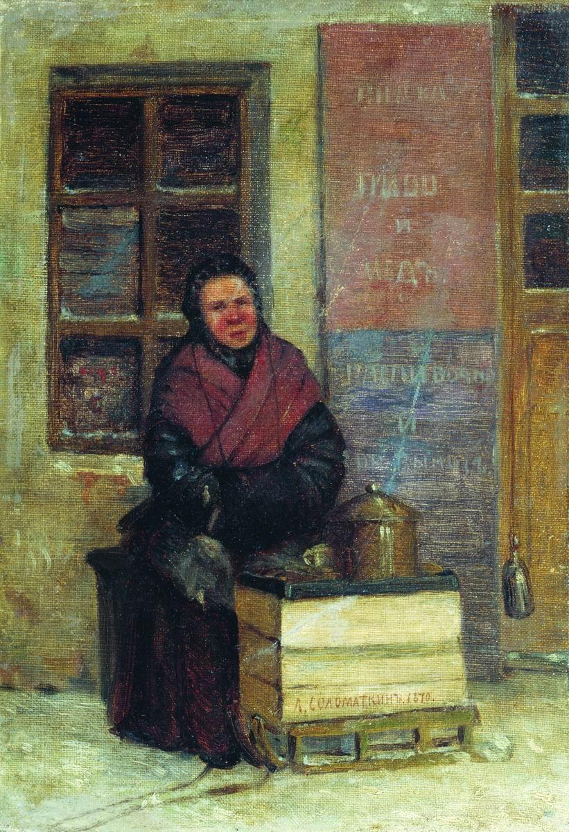Торговка. 1870