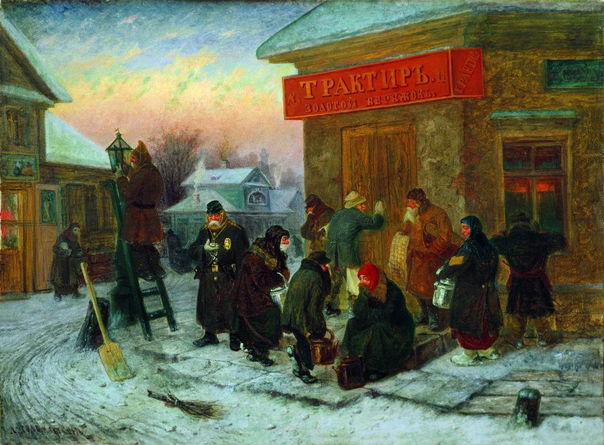 Утро у трактира. 1873