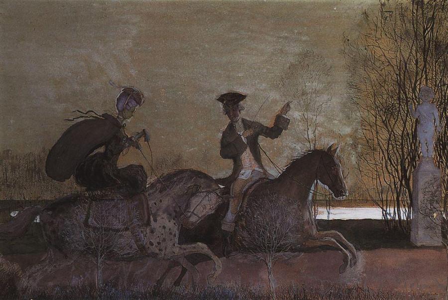Вечерняя прогулка верхом. 1897