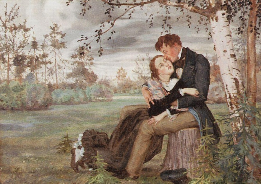 Влюбленные. 1920