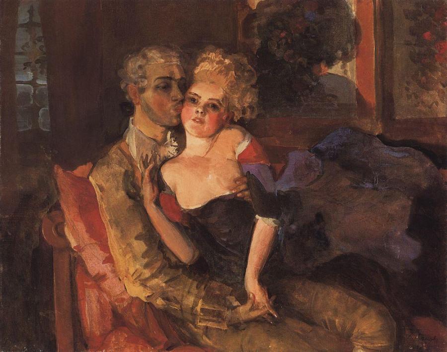 Влюбленные. Вечер. 1910