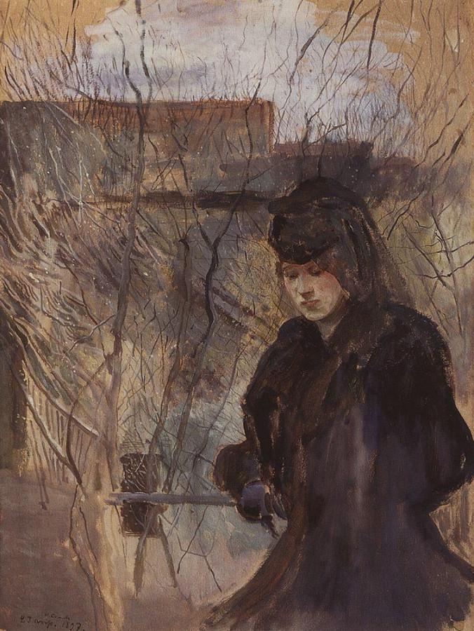 Дама с весенним пейзажем. 1897