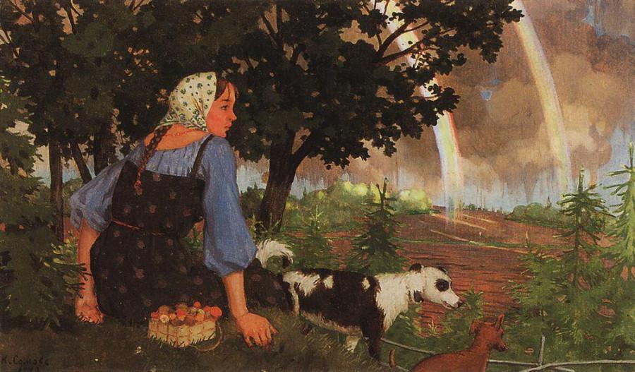 Девушка с грибами под радугой. 1922