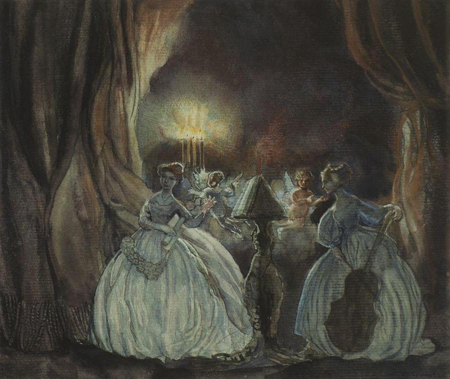 Концерт. 1900