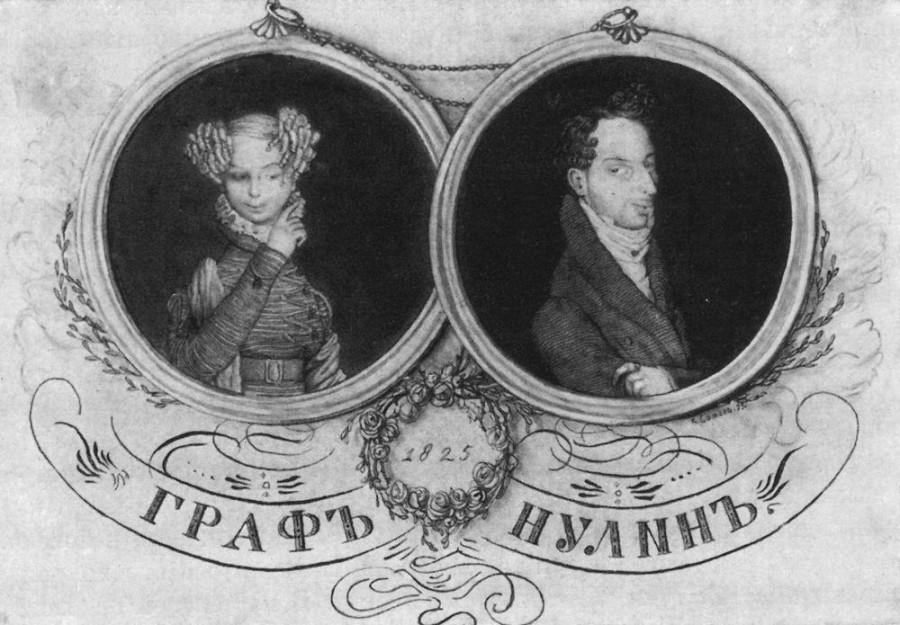 Наталья Павловна и граф Нулин. 1899