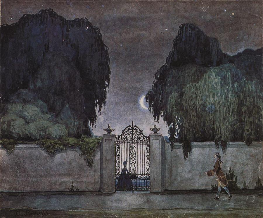 Ночное свидание. 1920-е