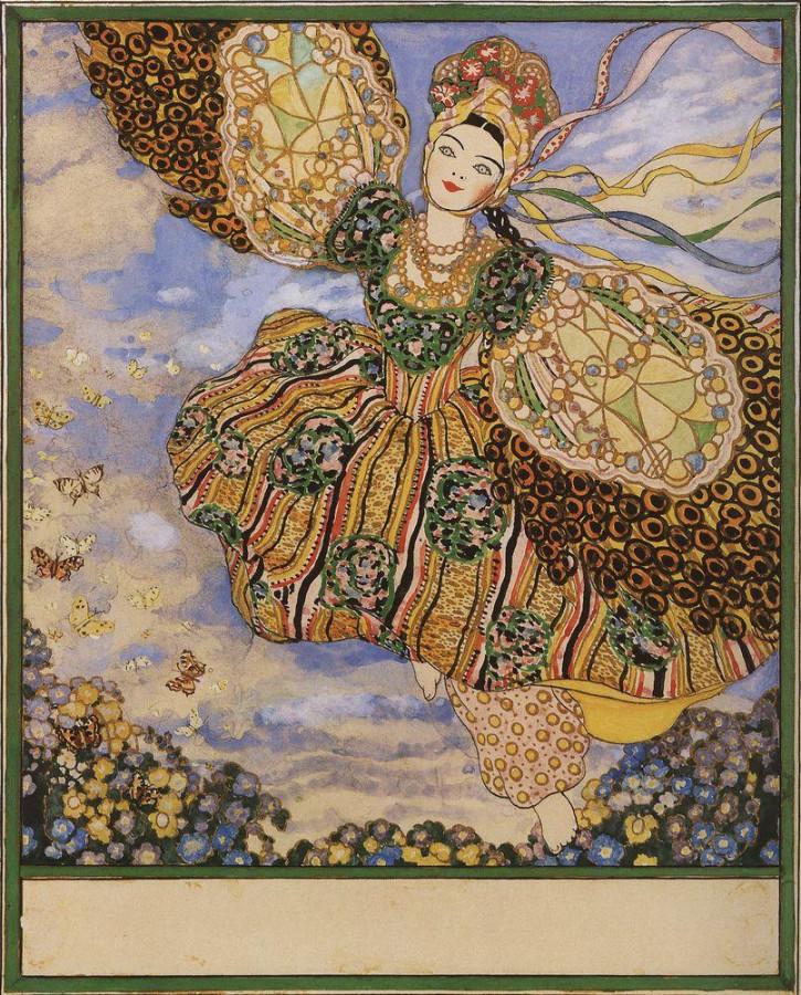 Обложка сборника стихов К.Д.Бальмонта Жар-птица. Свирель славянина. 1907