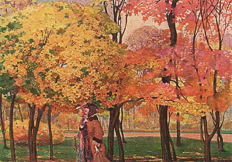 Осень. 1905