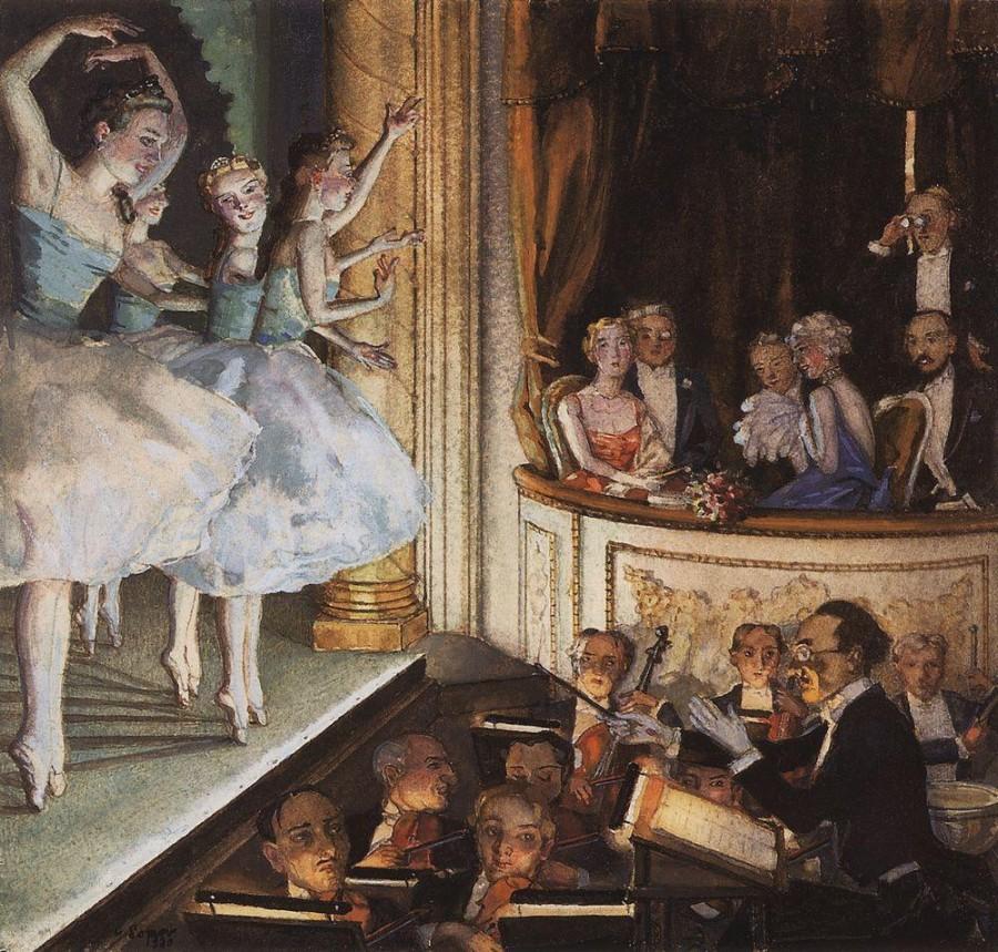 Русский балет. 1930