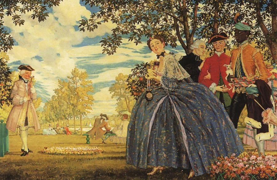 Фигуры в парке. 1919