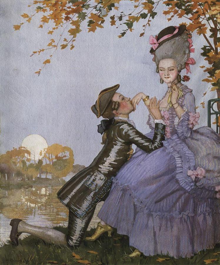 Юноша на коленях перед дамой. 1916