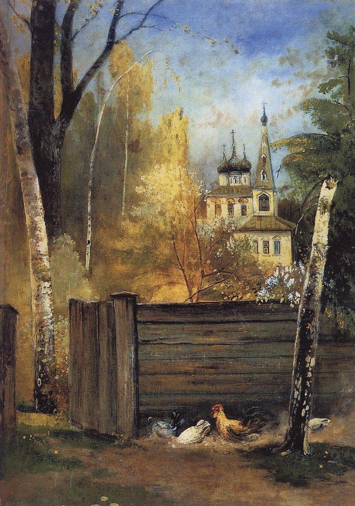Весна. Провинциальный дворик. 1880-1890-е