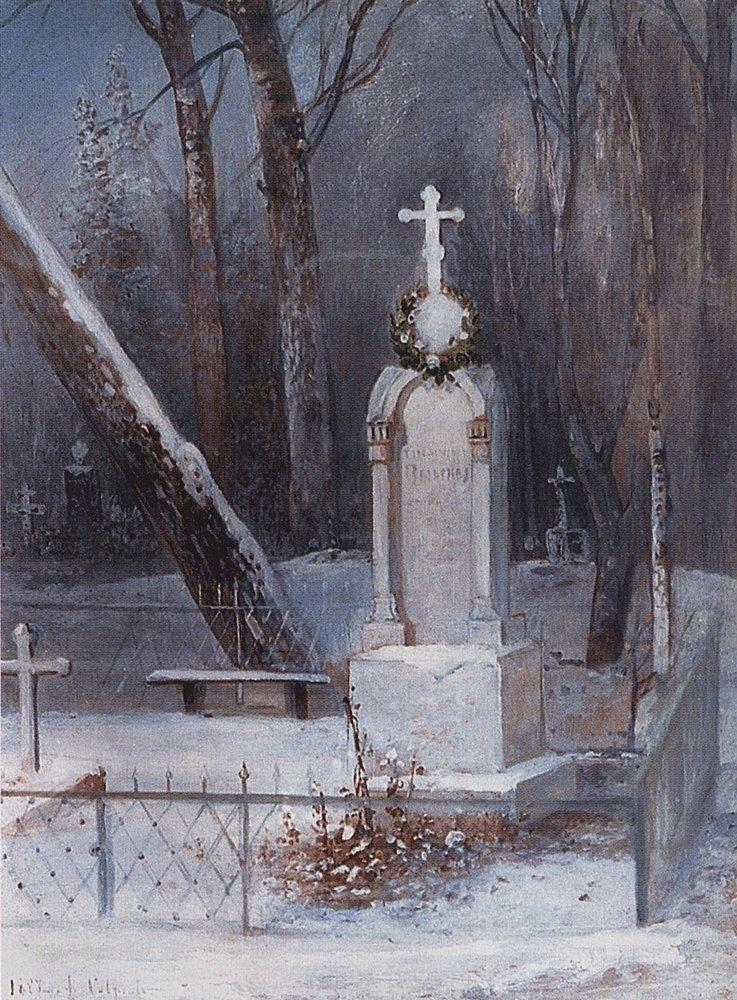 Могила. 1884