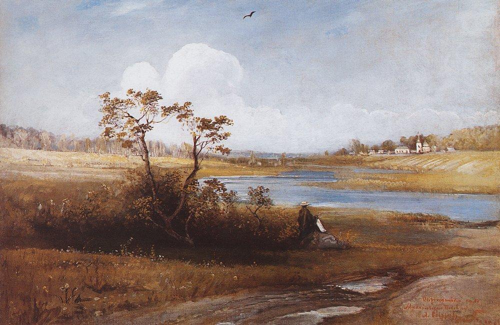 Окрестности села Михайловского Псковской губернии. 1880-е