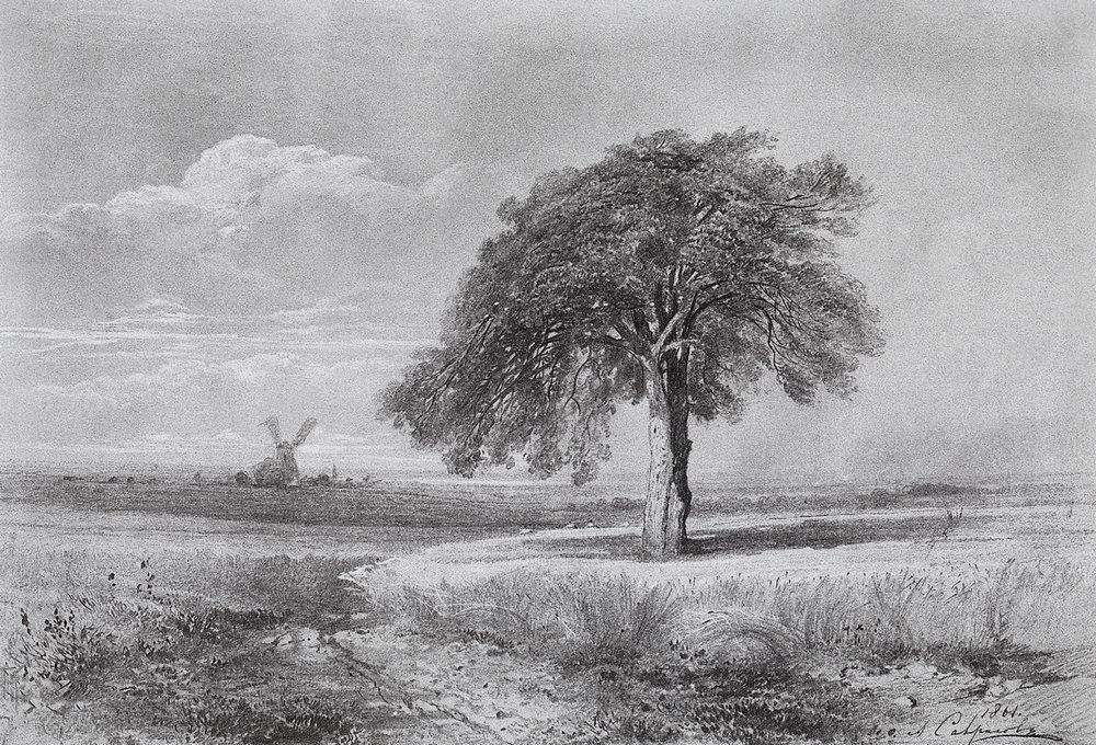 Пейзаж с мельницей. 1861