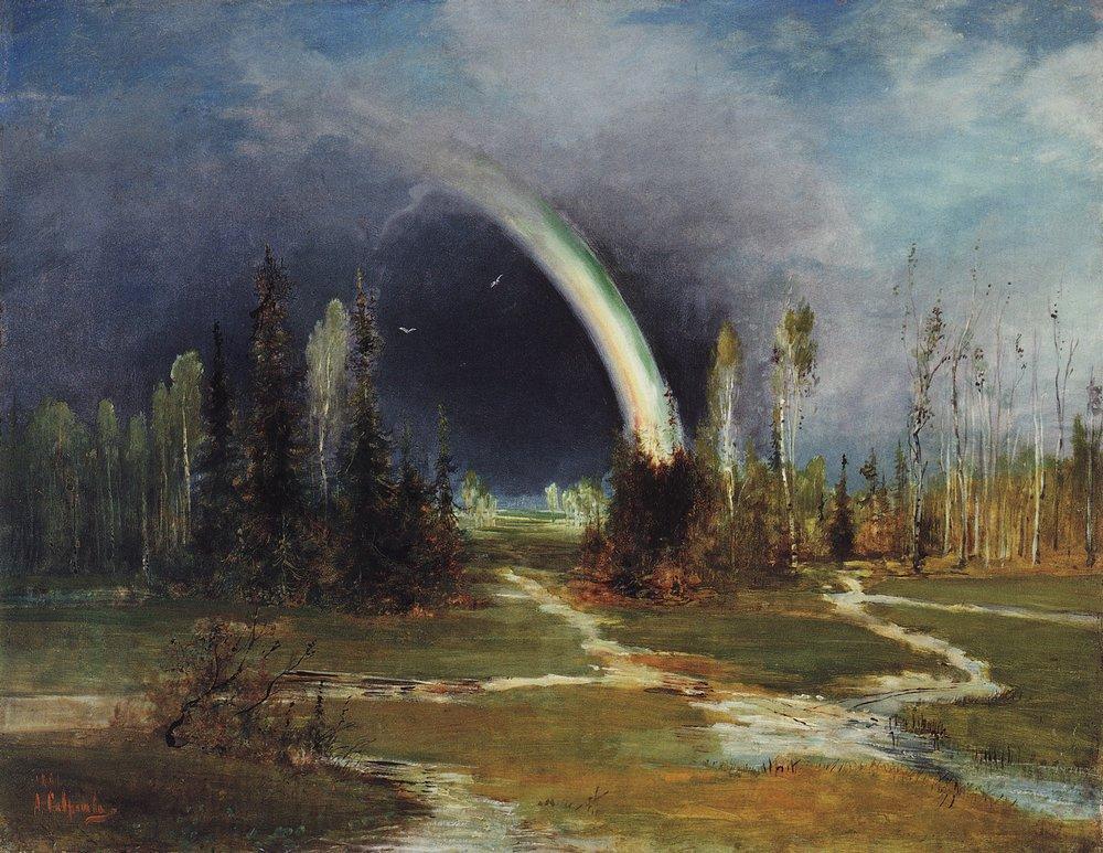 Пейзаж с радугой. 1881