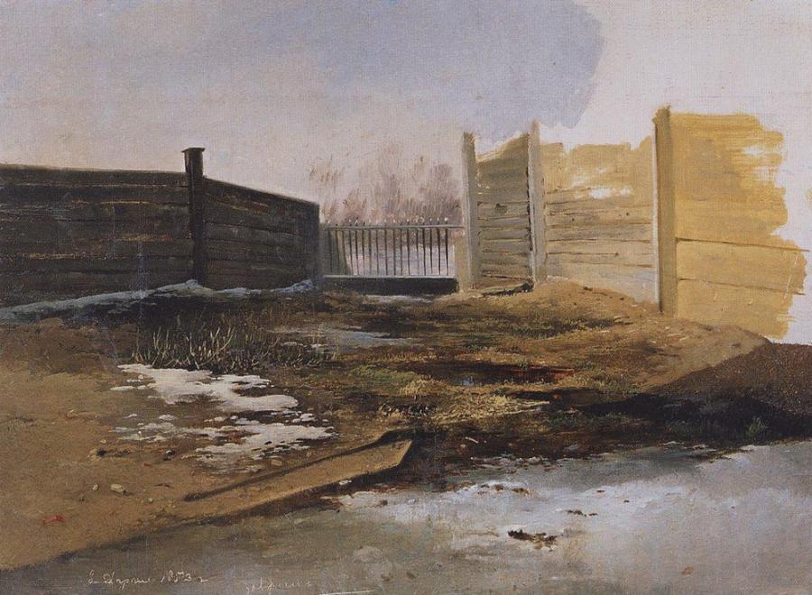 Дворик. Весна. 1853